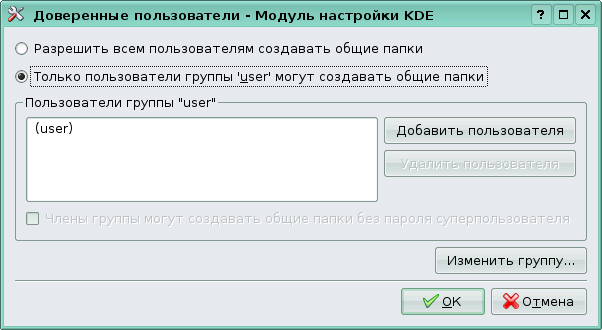 ../kcontrolcenter_file_sharing_trusted_users_dialog2.png