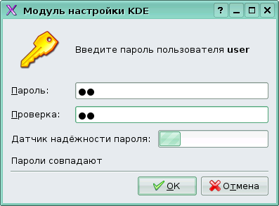 ../kcontrolcenter_smb_new_user_dialog_password_typing.png