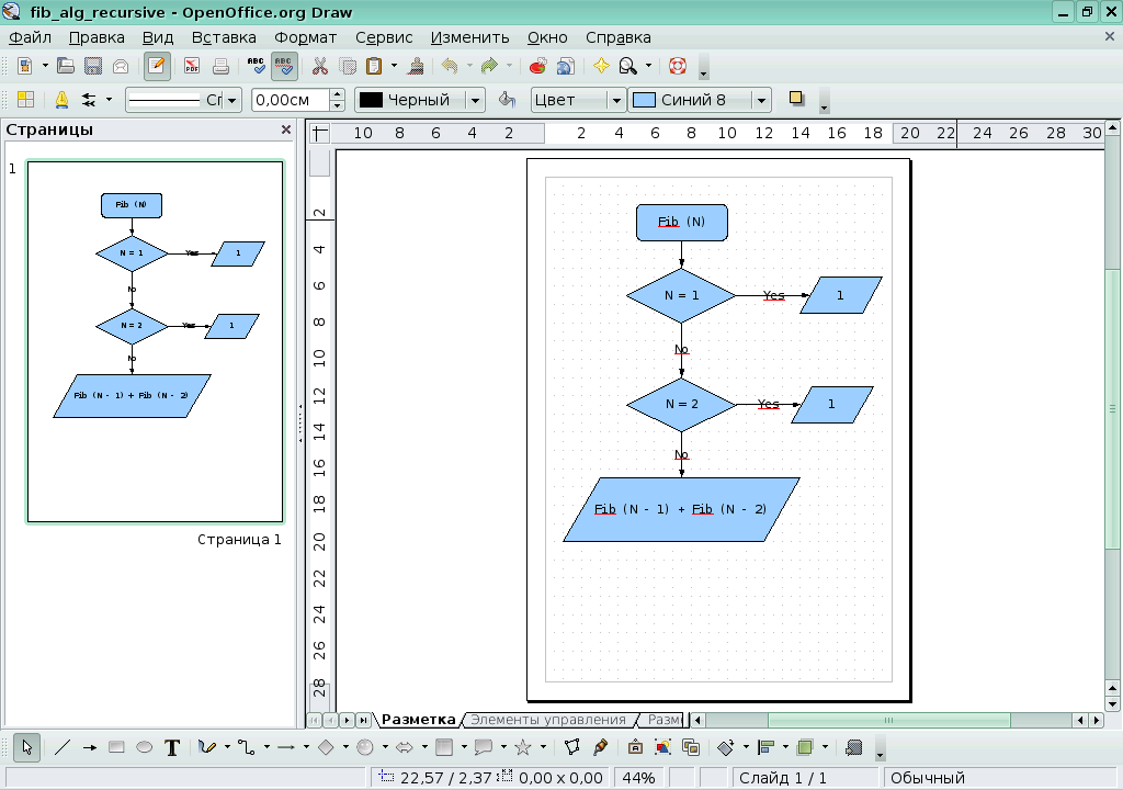 ../openoffice_draw_diagram_example.png